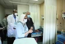 Photo of وزيرة الصحة توجه الأطقم الطبية بأهمية تقديم الدعم النفسي لمصابي فيروس كورونا
