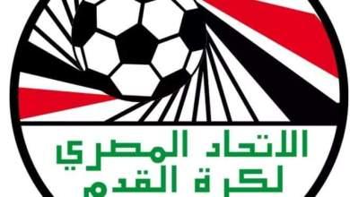 Photo of كأس مصر للشباب والسيدات الموسم الحالي