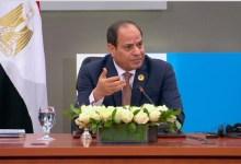 Photo of قرار جمهوري بتشكيل مجلس أمناء هيئة المتحف المصري الكبير لمدة 3 سنوات