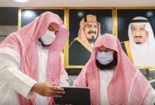 Photo of شؤون الحرمين تطلق تطبيق (جوامع الأدعية)