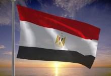 Photo of مصر تدين اقتحام قوات الاحتلال المسجد الأقصى والاعتداء على المصليين
