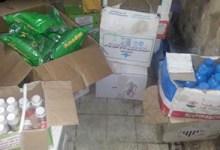 Photo of ضبط 172 طن أسمدة ومبيدات زراعية منتهية الصلاحية