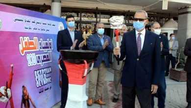 Photo of محافظ القليوبية يطلق شعلة أولمبياد الطفل المصري في نسخته الثالثة