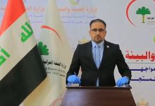 Photo of الصحة العراقية تؤكد استعدادها لاستقبال الجرحى الفلسطينيين
