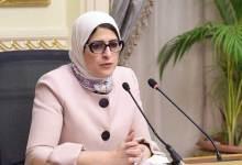 Photo of وزيرة الصحة: القوافل الطبية قدمت خدماتها العلاجية بالمجان ل170 الف مواطن خلال شهر