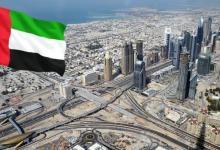 Photo of القوى العاملة: الإمارات تحدد 1105 أنشطة تجارية وصناعية للتملك الأجنبي