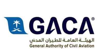 Photo of الطيران السعودي: بوابة إلكترونية لتسجيل اللقاحات للمسافرين قبل وصولهم