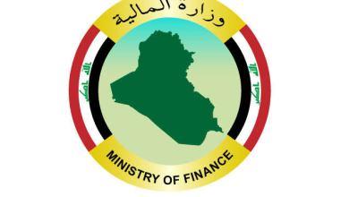 """Photo of العراق.. إغلاق وزارة المالية بعد """"مظاهرات الحشد"""""""