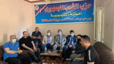 Photo of الشعب الجمهورى بالقليوبية يعقد اجتماعا للانتشار بالقرى والمراكز