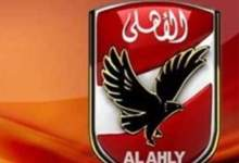 Photo of غضب شديد داخل النادي الأهلي من إتحاد كرة القدم المصري…اعرف الأسباب