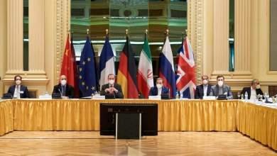 Photo of الجولة الثالثة من مباحثات النووي الإيراني تختتم باجتماع السبت في فيينا