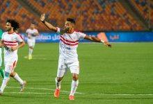 Photo of الزمالك فى نصف نهائى كأس مصر