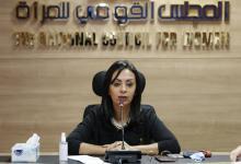 Photo of قومي المرأة يشيد بجهود بعثة مصر بالأمم المتحدة للقضاء على ختان الإناث