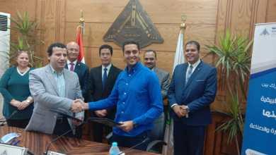 Photo of اتفاقية تعاون مشترك بين جامعة بنها وشركة العربي من أجل تدريب الطلاب