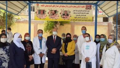 Photo of جامعة بنها تطلق حملة طرق الأبواب ضمن المبادرة الرئاسية حياة كريمة بشبين القناطر