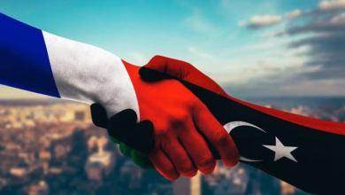 Photo of ليبيا وفرنسا تبحثان تفعيل اتفاقيات التجارة والاستثمار بين البلدين