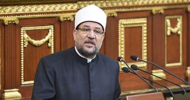 Photo of وزير الأوقاف: الدكتور نوح عبد الحليم العيسوي مسئولاً للاتصال السياسي