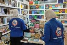 Photo of فرق التواصل المجتمعي تجوب معرض الكتاب لمتابعة الالتزام بالإجراءات الوقائية والاحترازية لفيروس كورونا