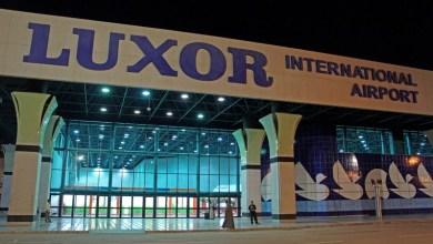 Photo of غدا.. مطار الأقصر يستقبل أول رحلة سياحية «شارتر» قادمة من مدريد