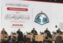Photo of مشعل: دار الإفتاء المصرية استطاعت أن تجمع شتات هيئات الإفتاء في العالم