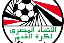 Photo of اتحاد الكرة يستمع لاقتراحات الأندية قبل الإعلان عن قرارات الموسم الكروي الجديد