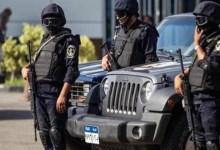 Photo of القبض على 20 تاجر مخدرات في حملة أمنية بالقليوبية