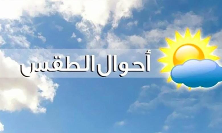 Photo of تعرف علي حاله الطقس غدا