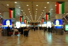 Photo of الكويت تتخذ قرارات جديدة بشأن المسافرين
