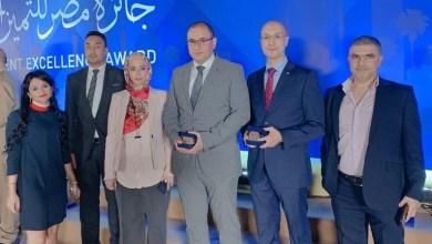 Photo of هيئة الاستثمار تفوز بـ 3 من جوائز التميز الحكومي