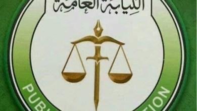 """أوامر قبض في مواجهة متهمين هاربين أبرزهم """"ودإ براهيم وأحمد الشايقي"""""""