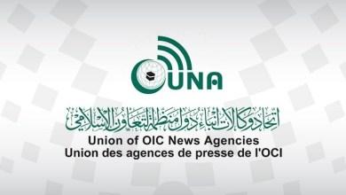 في منتدي اعلامي : (يونا) يبحث مستقبل منظمة التعاون الإسلامي ما بعد كوفيد ١٩