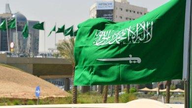 السعودية تصنف ستة أسماء بارزة قدمت دعماً مالياً لصالح تنظيم داعش