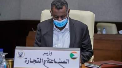 وزير التجارة السوداني