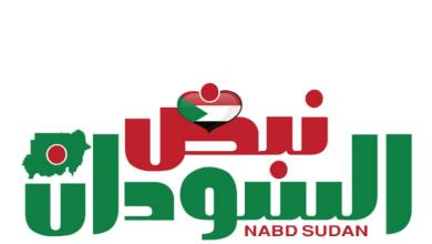 شرطة مروي تصادر وقود خصص لرش مناطق الفيضان