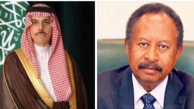 حمدوك يتلقى اتصالاً هاتفياً من وزير الخارجية السعودي