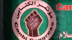 السودان: عضو الهيئة الرئاسية للثورية يناشد قطاعات الهامش بدعم السلام