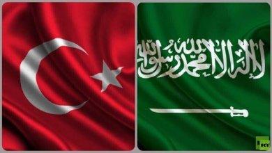 شركات سعودية كبيرة توجه ضربة للإقتصاد التركي