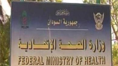 السودان: اختصاصيون يهددون بالإستقالة وتسليم المستشفيات للصحة