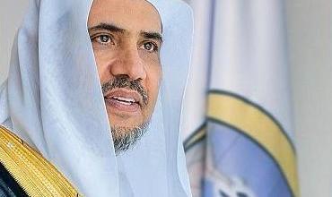 رابطة العالم الإسلامي تحفظ القرآن في (78) دولة حول العالم