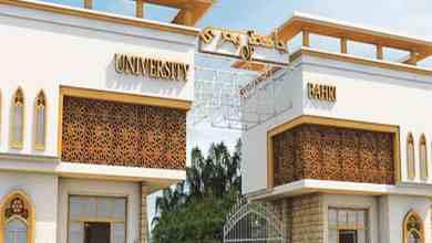 أساتذة بجامعة بحري يستقيلون لهذه الأسباب