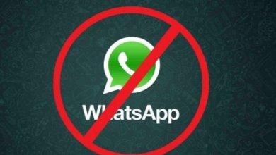 ملايين الهواتف تفقد تطبيق (واتساب) و(نبض السودان) يكشف طريقة التحديث
