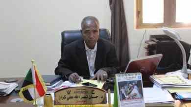 السودان : ورش لمناقشة قانون الحكم المحلي