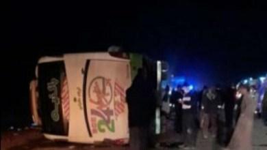 مقتل وإصابة عشرات السودانيين بحادث مروري مروع في مصر