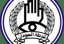 السودان: الشرطة تطيح باخطر تشكيل إجرامي يستغل مركبات ترحال