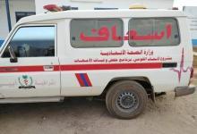 السودان... سرقة سيارة إسعاف تتبع لإشرافيه أبيي