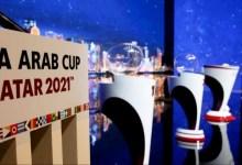 قرعة كأس العرب.. من يواجه السودان؟