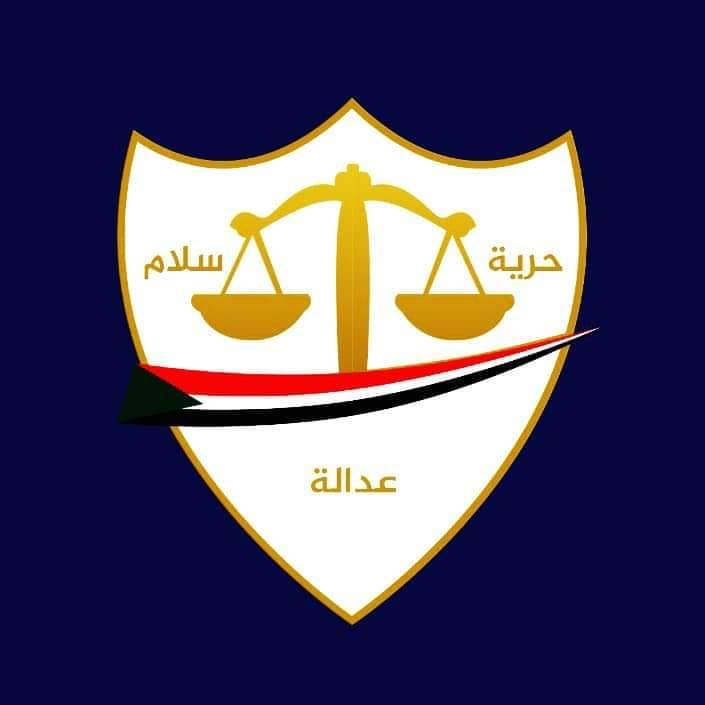 قالت عشم للابالسة في الجنة.. التفكيك تصدر بيان حول إفطار للنظام البائد وتتخذ إجراءات صارمة