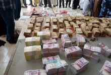 السودان: ضبط أجنبي ينشط في توزيع عملات مزيفة