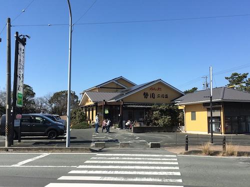 のんほいパーク周辺のランチ(めん処勢川)