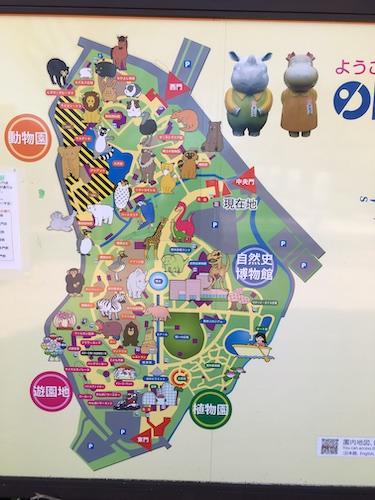 のんほいパーク園内地図